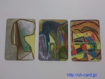 card-sample-ecco