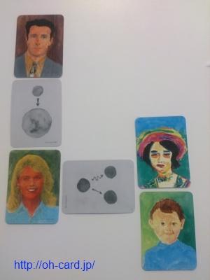 card-sample-prsona