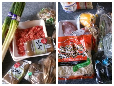 corot_food