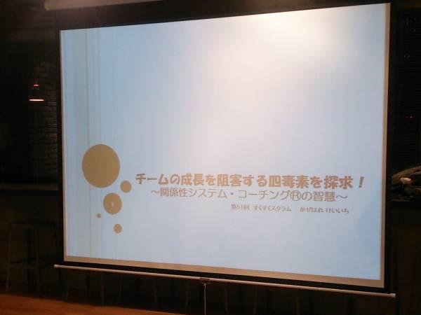 sukusuku_no51-1